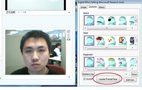 digital effects msn messenger 3 Digital Effects for MSN Messenger (Windows Live Messenger)
