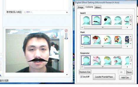 digital effects msn messenger 4 Digital Effects for MSN Messenger (Windows Live Messenger)