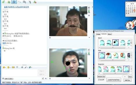 digital effects msn messenger 5 Digital Effects for MSN Messenger (Windows Live Messenger)